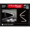 Хром накладки на заднею дверь (к-кт. 2 шт.) для Hyundai ix35 2008-2014 (AUTOCLOVER, B902)