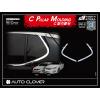 Хром накладки на заднею дверь (к-кт. 2 шт.) для Kia Optima 2010-2014 (AUTOCLOVER, B914)