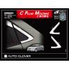 Хром накладки на заднею дверь (к-кт. 2 шт.) для Hyundai Elantra 2011-2012 (AUTOCLOVER, B916)