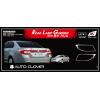 Хром накладки задних фар (к-кт. 2 шт.) для Chevrolet Epica 2006+ (AUTOCLOVER, A741)