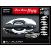 Хром накладки под дверные ручки (мыльницы) для Kia Optima 2010-2014 (AUTOCLOVER, C316)