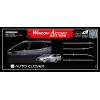 Нижние молдинги стекол (к-кт. 4 шт.) для Hyundai ix35 2008-2014 (AUTOCLOVER, A919)
