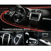 Хтом накладки в салон (к-кт. 4 шт.) для Chevrolet Aveo 2006-2011 (AUTOCLOVER, B795)