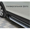 Боковые пороги (X5-TYPE) для Fiat 500L 2012+ (Erkul, bra016.alg183)