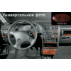 Декоративные накладки в салон (цвет: дерево) для Chevrolet Aveo 2002-2008 (Meric, 34184)