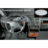 Декоративные накладки в салон (цвет: алюминий) для Audi 100 1991+ (Meric, 34144)