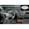 Декоративные накладки в салон (цвет: алюминий) для Audi A4 2001-2004 (Meric, 34217)