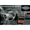 Декоративные накладки в салон (цвет: карбон) для Audi A4 1999-2000 (Meric, 34214)