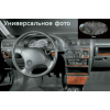 Декоративные накладки в салон (цвет: титан) для Audi A4 1994-2001 (Meric, 34198)