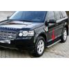 Боковые пороги (BlackLine) для Land Rover Discovery III/IV 2004+ (Erkul, bra048.bkl193)