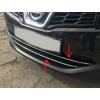 Полоски на нижнюю решетку (нерж., 2 шт.) для Nissan Qashqai 2010-2014 (Carmos, car5727)