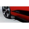Брызговики оригинальные (передние, к-кт, 2 шт.) для Jaguar I-Pace 2018+ (JAGUAR, T4K1103)