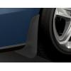 Брызговики оригинальные (зад., к-кт 2 шт.) для Ford Focus UN 2018+ (Ford, 2269105)