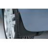Брызговики оригинальные (зад., к-кт 2 шт.) для Mitsubishi Colt 2003-2014 (Mitsubishi, MZ313034)