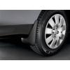 Брызговики оригинальные (к-кт 4 шт.) для Toyota Corolla SD 2003-2006 (Toyota, PT769-12030)