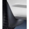 Брызговики оригинальные (зад., к-кт 2 шт.) для Toyota Avensis 2003-2008 (Toyota, PZ416T996000)