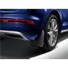 Брызговики оригинальные (зад., к-кт 2 шт.) для Audi Q8 2018+ (Vag, 4M8075101)