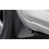 Брызговики оригинальные (перед, правый, к-кт 1 шт.) для Toyota LC Prado 120 2003-2009 (Toyota, 76603-60110-F0)