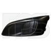 Решетка в бампер (правая, заглушка п/тум.) для Chevrolet Aveo (T300) 2012+ (Avtm, 1712914)