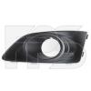 Решетка в бампер (правая, с отв. п/тум.) для Chevrolet Aveo (T300) 2012+ (Avtm, 1712916)