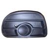 Решетка в бампер (правая, без отв. п/тум.) для Daewoo Lanos 1998+ (Avtm, 1106 922-P)