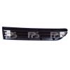 Решетка в бампер (правая) для Audi A6 1995-1997 (Avtm, 13996)