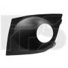 Решетка в бампер (правая, с отв. п/тум.) для Nissan Tiida 2005-2012 (Avtm, 5017912)