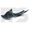 Подкрылок (зад. правый) для Chevrolet Lacetti Hb 2003-2013 (Fps, 1705386)