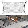 Сетка в багажник (110x60) универсальная (KAI, 110cm60)