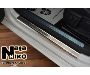 Накладки на пороги для Skoda Kodiaq 2016+ (Nata-Niko, P-SK14)