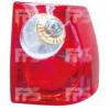 Фонарь задний (правый, внешний) для Chery Amulet (A15) 2010-2012 (Fps, 1500 F2-P)