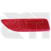 Фонарь задний (правый, в бампере пассивный) для Toyota Corolla 2010-2012 (Fps, 7021 F6-E)
