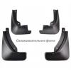 Брызговики (к-кт. 4 шт.) для Peugeot 308 Sw 2012+ (Avtm, MF.PE30812SW)
