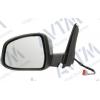 Зеркало боковое в сборе (левое, эл.рег., асферич, обогрев., грунт.,+ поворотн) для Ford Mondeo 2010-2014 (Avtm, 186139374)