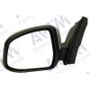 Зеркало боковое в сборе (левое, эл.рег., асферич, обогрев., грунт.,+поворотник) для Ford Focus III 2011+ (Avtm, 186139405)