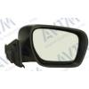 Зеркало боковое в сборе (правое, электр., выпуклое. +обогрев, под покрас) для Mazda 5 2004-2010 (Avtm, 189226326)