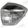 Указатель поворота (правый, в зеркале) для Ford Kuga/C-Max/Galaxy/S-Max 2006+ (Avtm, 186202134)