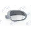 Крышка зеркала (правая, грунт.) для Seat Alhambra/Volkswagen Sharan/Skoda Superb/Volkswagen Eos/Golf+/ Golf V/Jetta III/Passat 2002+ (Avtm, 186342128)