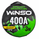 Провода-прикуриватели 400А, 3м, круглая сумка (Winso, 138430)