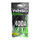 Провода-прикуриватели 400А, 3м, полиэтиленовый пакет (Winso, 138420)