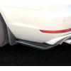 Накладки на задний бампер (splitter, универсальные) (KAI, FL.UNI.B)