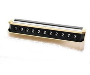 """Автовизитка с телефонным номером """"Gold"""" (карта парковки) (KAI, JA1906G)"""