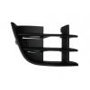 Оригинальная решетка в бампер (правая, возле средней решетки) для Skoda Fabia/Roomster 2010-2014 (Vag, 5J0853666A 9B9)