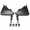 Брызговики оригинальные (зад., к-кт, 2 шт.) для Ford Mondeo Hb 2007-2010 (Ford, 1440739)