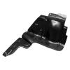 Защита двигателя (пыльник, прав.) для Chevrolet Aveo Sd 2009-2012 (Avtm, 181703228)