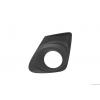 Оригинальная решетка в бампер (левая, с отв. п/тум.) для Toyota Corolla 2010-2013 (Toyota, 8148212130)