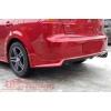 "Юбка заднего бампера ""Zodiak-Style1"" для  Mitsubishi Lancer X (AD-Tuning, ML103)"