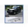 Рейлинги (серые, 2 шт.) для Land Rover Discovery 4 2009-2016 (Cixtai, cxk-lr04-1002a)