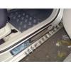 Накладки внутренних порогов Hyundai Accent (Libao, HACC13)