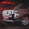 Дуга передняя (кенгурятник) для Nissan X-Trail 2007- (Winbo, A114539)
